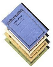 Emraw Trendsetters Notebook Spiral with 60 Sheets of Wide Ru